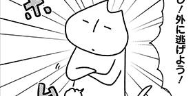 [844回]猫田びより