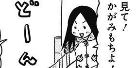 [855回]猫田びより