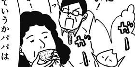 [857回]猫田びより