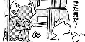 [866回]猫田びより