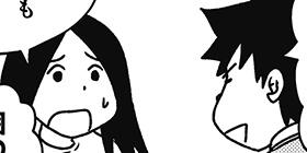 [870回]猫田びより