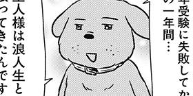 [874回]猫田びより