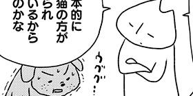 [881回]猫田びより