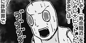 [892回]猫田びより