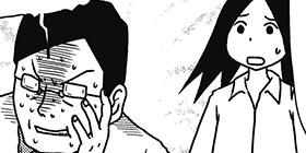 [904回]猫田びより