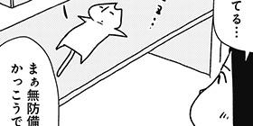 [909回]猫田びより