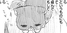 [257話]ヘタリア World☆Stars