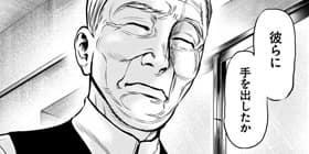 [第18話]東京喰種トーキョーグール リマスター版