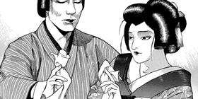 [第21話]JIN—仁—