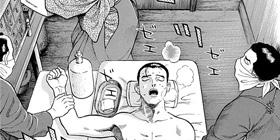 [第26話]JIN—仁—