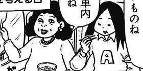 [932回]猫田びより