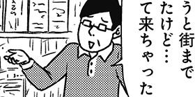 [933回]猫田びより