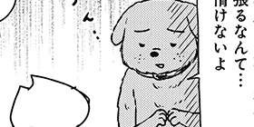 [936回]猫田びより