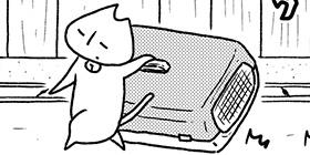 [953回]猫田びより