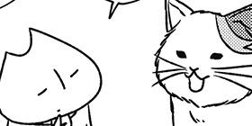 [968回]猫田びより