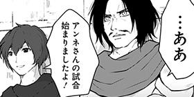 [24話]魔喰のリース