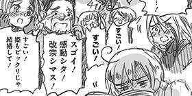 [278話]ヘタリア World☆Stars