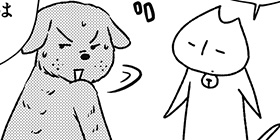 [1032回]猫田びより
