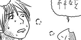 [1056回]猫田びより