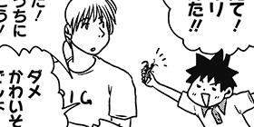 [1065回]猫田びより