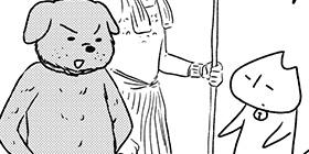 [1067回]猫田びより