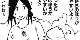[1098回]猫田びより
