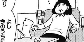[1100回]猫田びより