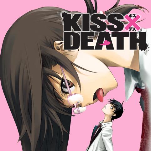 KISS×DEATH