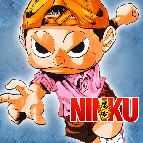NINKU—忍空—
