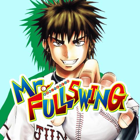 Mr.FULLSWING